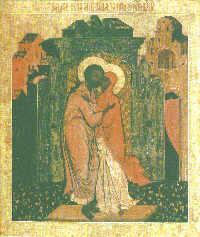 Maria - kumenisches Heiligenlexikon